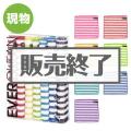 マイクロファイバークロス7枚セット【現物】