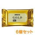 GOLDウェットティッシュ6個セット【現物】