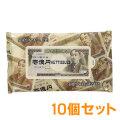 壱億円ウェットティッシュ10個セット【現物】