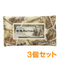 壱億円ウェットティッシュ3個セット【現物】