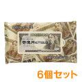 壱億円ウェットティッシュ6個セット【現物】