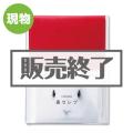 <期間限定価格>レザーマスクケース【現物】