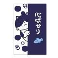 ぽち袋(心ばかり)