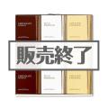 「ホテルオークラ」 2種のプリンとチョコレートムース(9個セット)【現物】