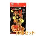 自称!?日本で2番目に辛い柿の種10個セット【現物】