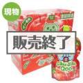 <期間限定キャンペーン中!>Qoo125gパウチ(りんご味)×1ケース(6本入り)【現物】