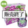 <在庫かぎり>Qoo125gパウチ(ぶどう味)×1ケース(6本入り)【現物】