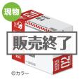 エヴァンゲリオン × レスキューフーズ 特務機関NERV指定防災糧食(牛丼)【現物】