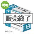 エヴァンゲリオン × レスキューフーズ 特務機関NERV指定防災糧食(和風ハンバーグ)【現物】