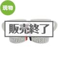 壁ドンマグカップ(ペア)【現物】