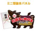 【パネもく!】松阪牛&神戸牛 すき焼き肉食べくらべセット(A4型抜きパネル付)[当日出荷可]
