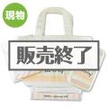 <在庫かぎり>ランチボックスパック(4点セット)【現物】
