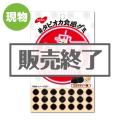 【賞味期限2020/5/1のため特価!】タピるグミ ミルクティー味【現物】