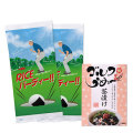 ゴルフ上達茶漬け(ライス付き)