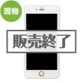 <在庫かぎり>ビリビリスマートフォン【現物】