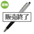 ビリビリボールペン