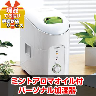フカイ ベジクッカー&フォンデュ【現品】ha06001L