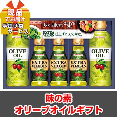 オーズクシー オリーブオイルドレッシング&オリーブオイル詰合せ【現品】ha21001L