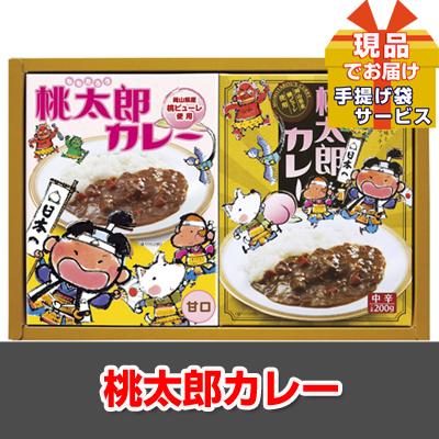 洋食屋さんのビーフカレー 2食入【現品】ha34104M