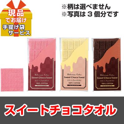 ゴールドバーメモ【現品】ha55111S