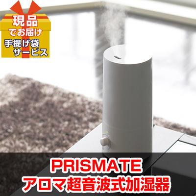 ミントアロマオイル付パーソナル加湿器 【現品】ha06001L