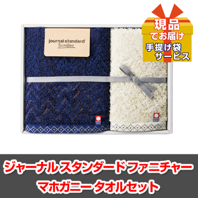 ディズニー プレミアム ホワイトハピネス ゲストタオル2P【現品】ha15501M