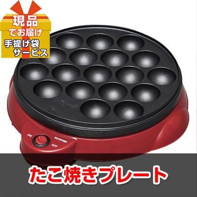 たこ焼きプレート【現品】ha1802005L