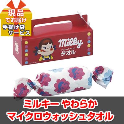 ミルキー やわらかマイクロウォッシュタオル 【現品】ha1815101S