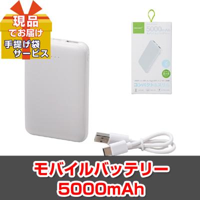 アウトドアプロダクツアルミボトル500ml 【現品】ha26602S