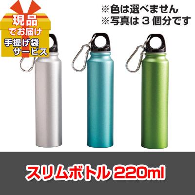 神戸トラッドクッキー【現品】ha31703S