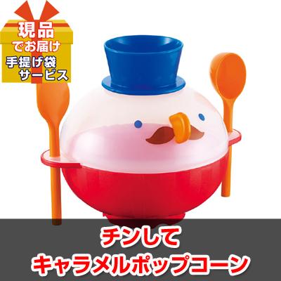 ニッスイ かに缶詰・びん詰ギフト【現品】ha36701M