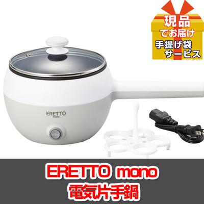 スーパーカークリーナーPRO 【現品】ha46601LL
