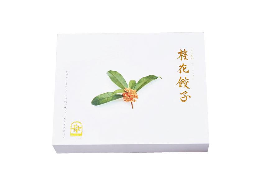 桂花餃子1パック(20個入り)