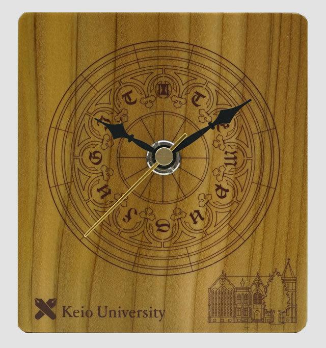 ヒマラヤ杉 置き時計