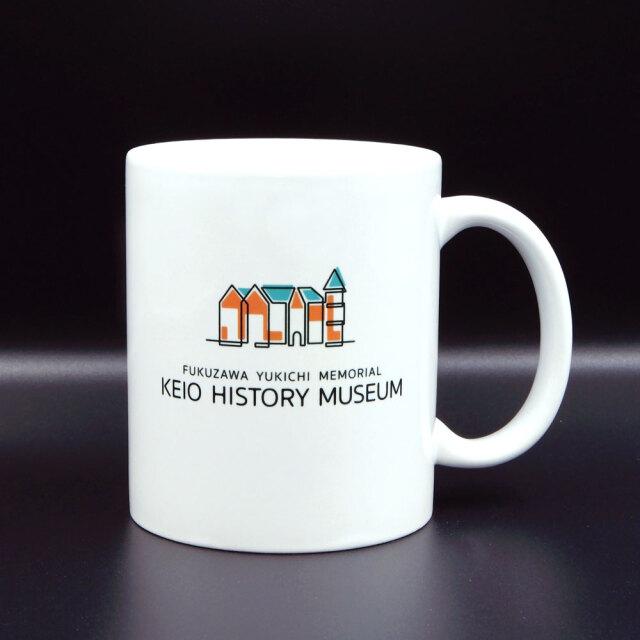慶應義塾史展示館 マグカップ