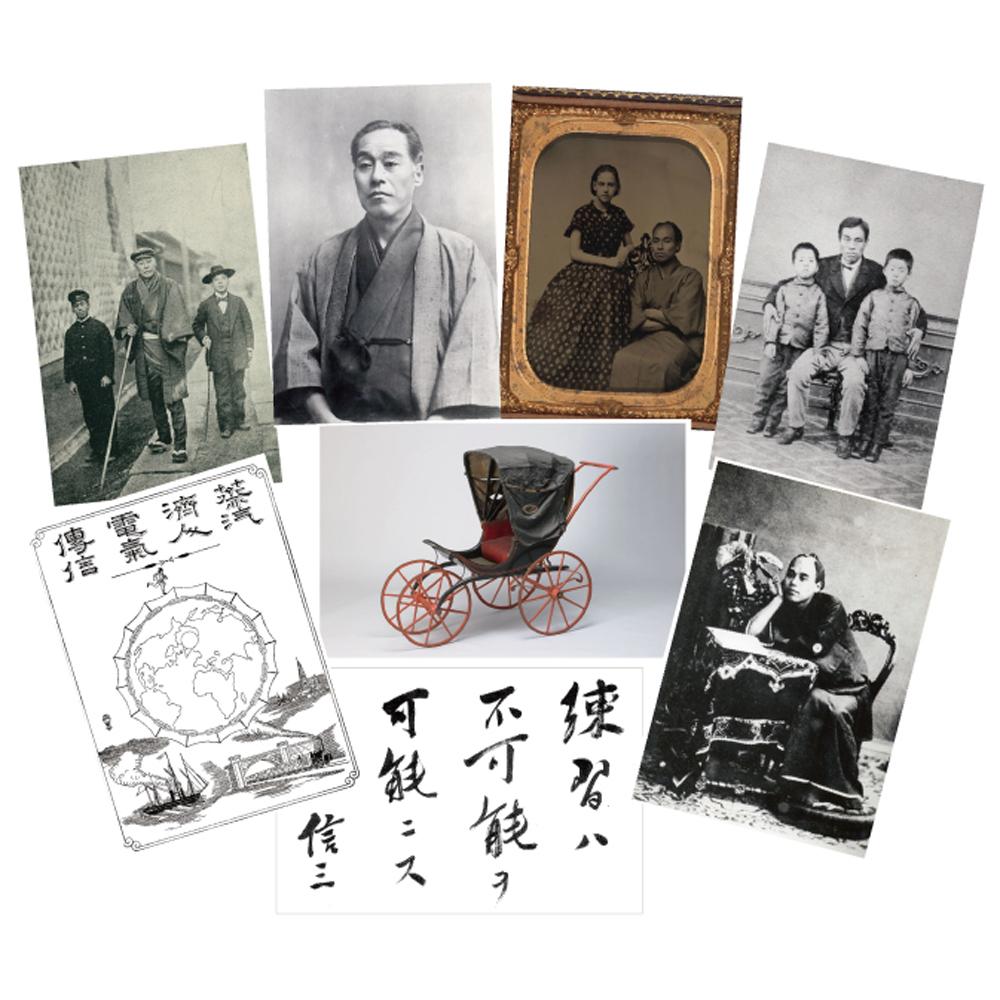 慶應義塾史展示館ポストカード 8枚セット