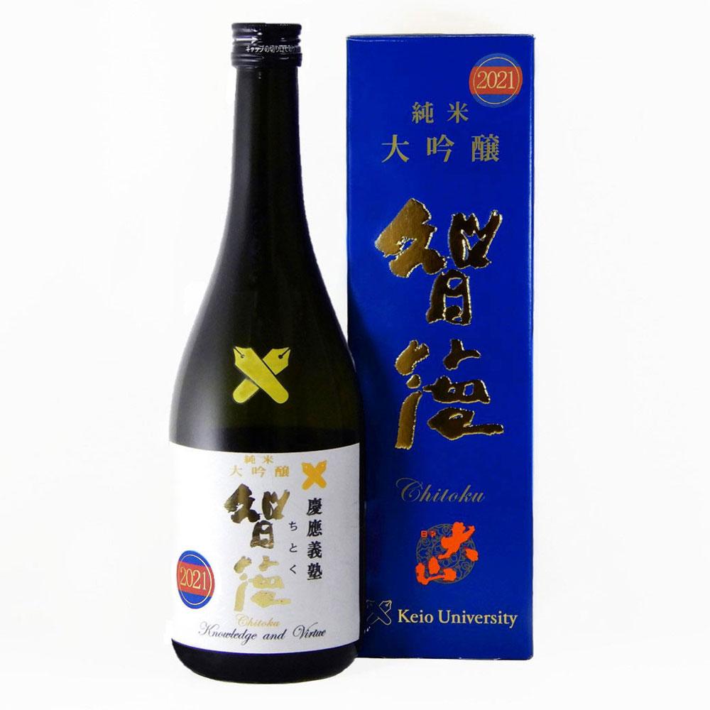 純米大吟醸 智徳2021