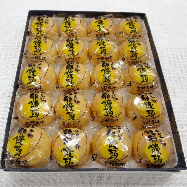 鶏卵饅頭20個箱