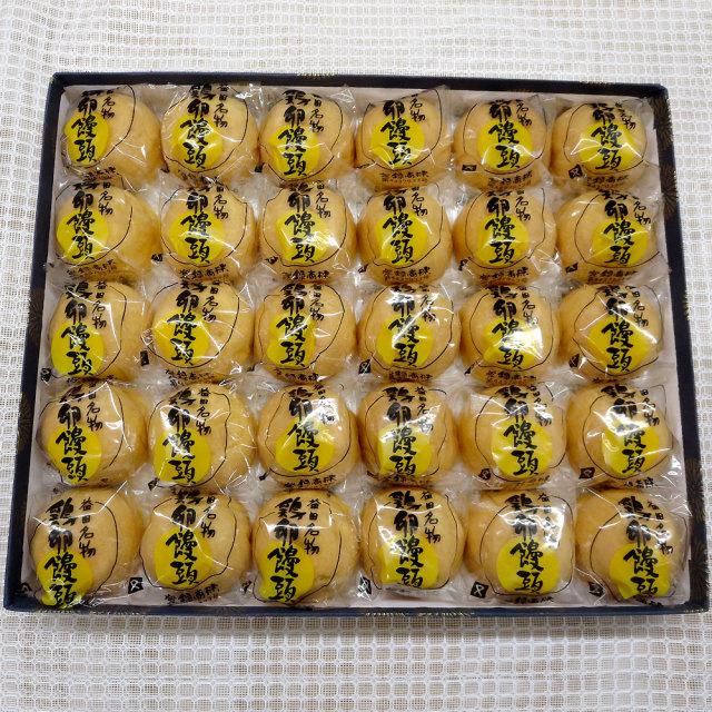 鶏卵饅頭30個箱