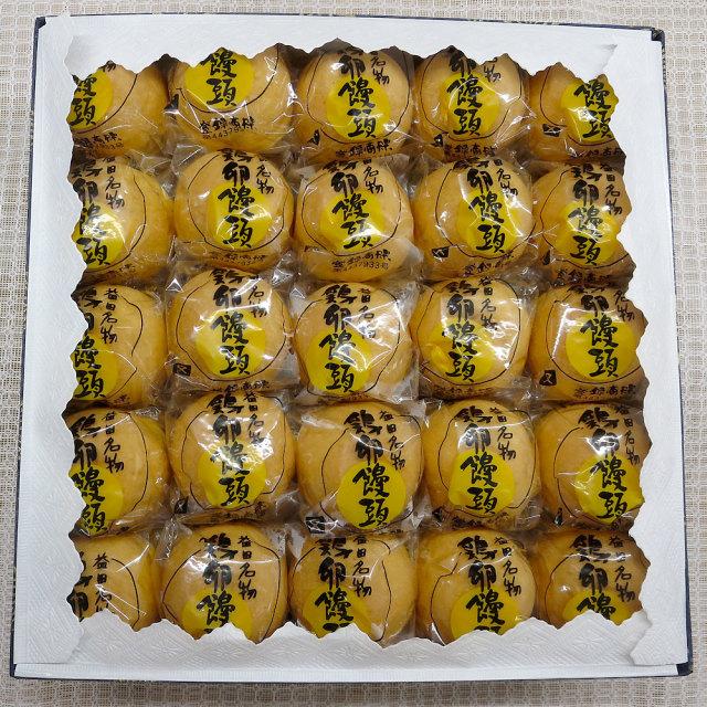 鶏卵饅頭50個箱