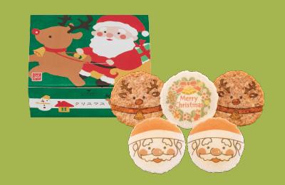 クリスマス500円