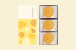 こんがりえびチーズ1000円