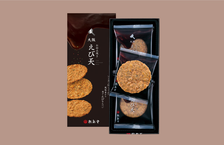 大阪お好み焼きえび天(10袋入)