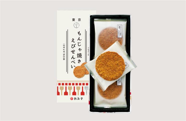 東京もんじゃ焼きえびせんべい(10袋入)