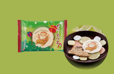 クリスマス220円