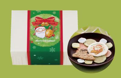 クリスマス2300円