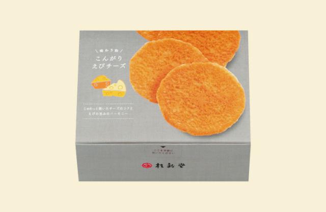こんがりえびチーズ(6袋入)