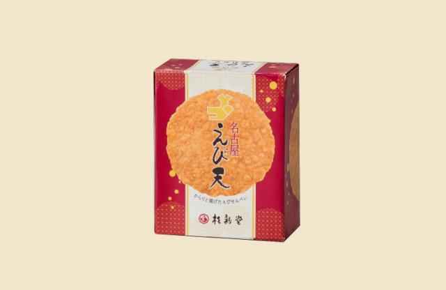 名古屋えび天(5袋入)