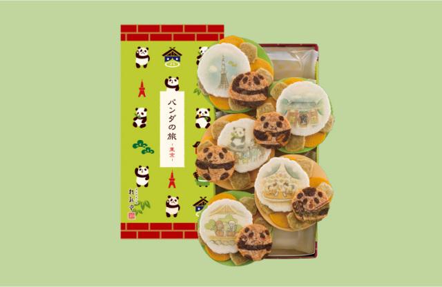 パンダの旅(5袋入)
