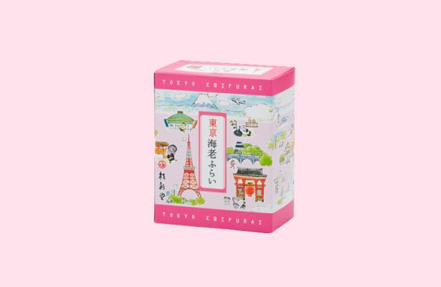 東京海老ふらい(5袋入)